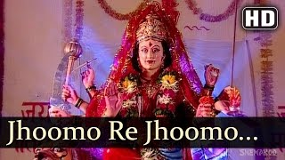 Jhoomo Re Jhoomo Gaao Re - Man Mandir Mein Maa Songs - Popular Devotional Songs