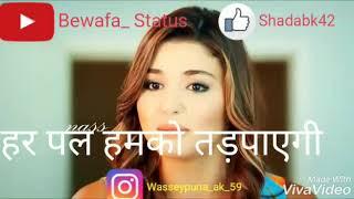 Kash Aap Hamare Hote WhatsApp Status Video