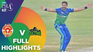 Full Highlights | Multan Sultans vs Islamabad United | Qualifier Match 31 | HBL PSL 6 | MG2T