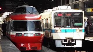 【鉄道PV】LSE 定期運用終了記念 ~いきものがかり YELL ~