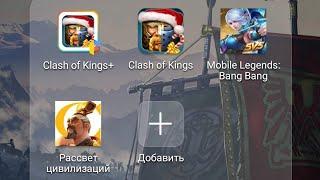 clash of Kings - Как легко играть сразу с 2 замков! Секреты Clash of Kings