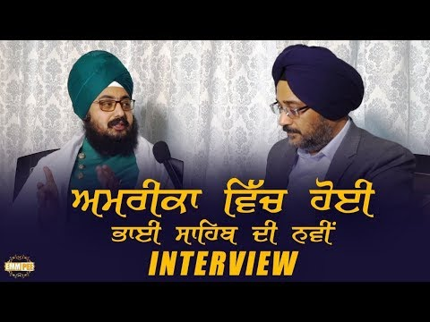 WHAT HAPPENED AT SAN JOSE GURDWARA & WHY?   SPECIAL INTERVIEW: 09.10.18, USA   Dhadrianwale