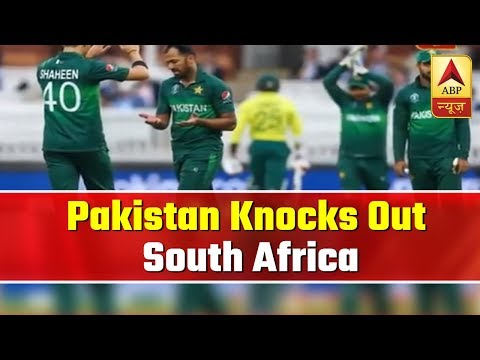 World Cup 2019: Pakistan Knocks Out South Africa With 49-Run Win | ABP News