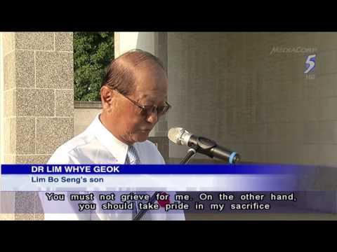 Remembering Lim Bo Seng, Singapore's war hero - 29Jun2014