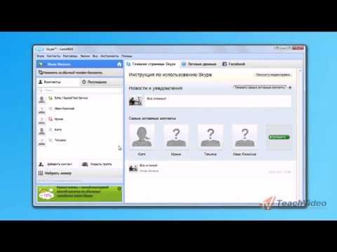 14Y Как пополнить счет Skype.