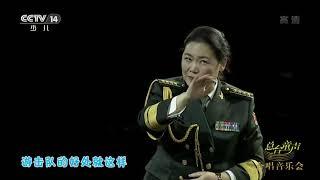 [大手牵小手]《酸枣刺》 演唱:总台央广70-80年代团员合唱团|CCTV少儿