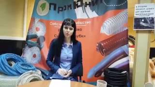 видео шланги гофрированные пвх