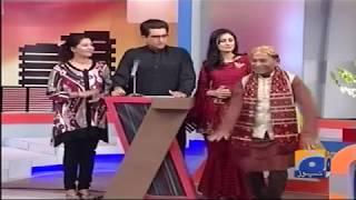 Funny Bilawal Bhutto dummy speech.