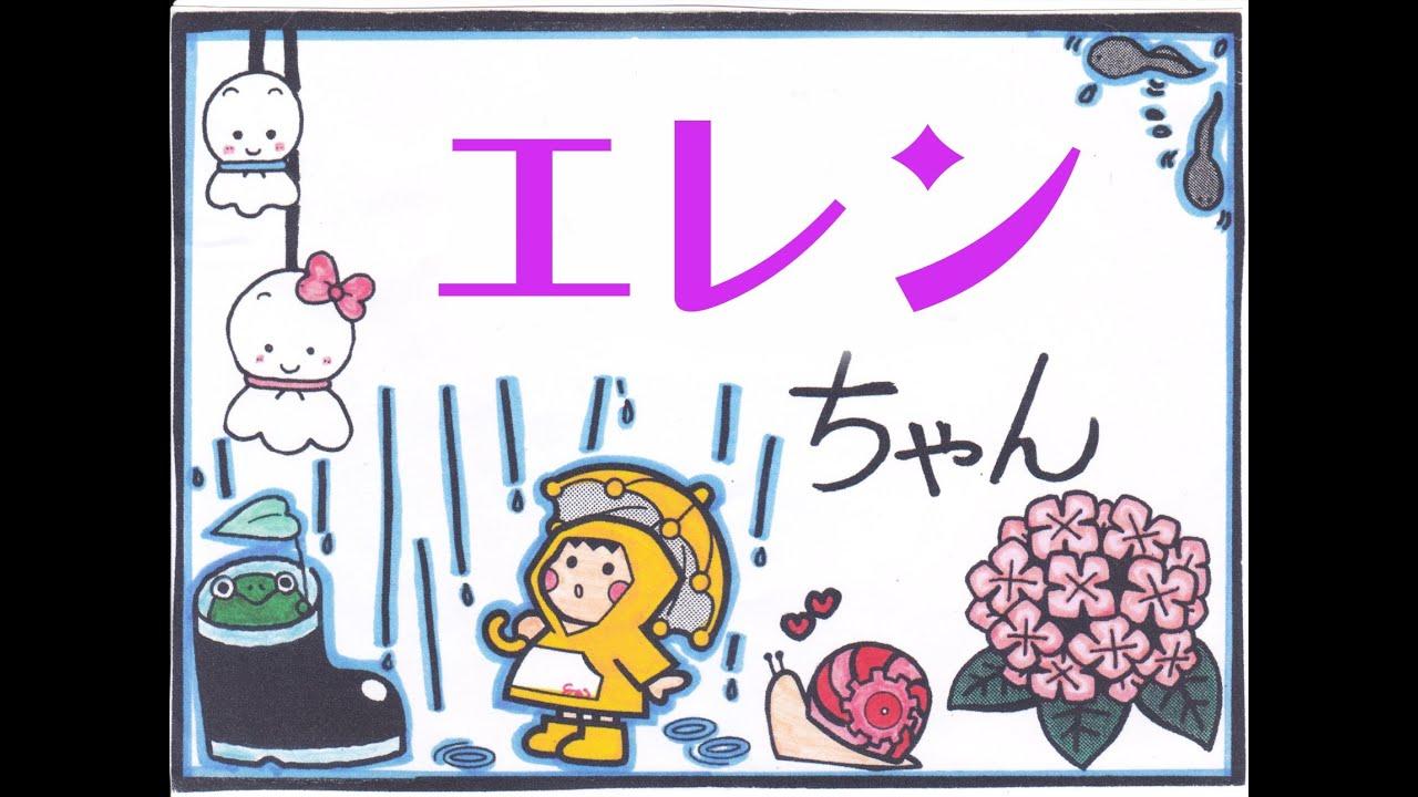 妊婦健診#7【いよいよ最終回!!!】 - YouTube