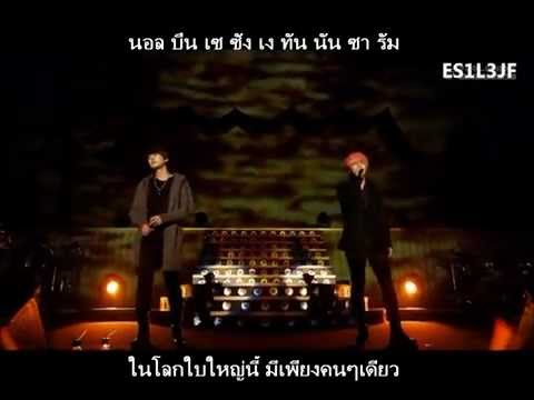Super Junior KRY - Your Eyes Thai Sub