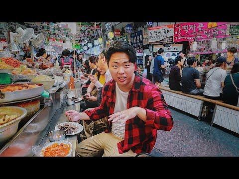 Корейский Рынок! Уличная