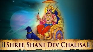 Shani Chalisa With Lyrics | Lord Shani Dev Chalisa Full in Hindi | Mantra | Devotional