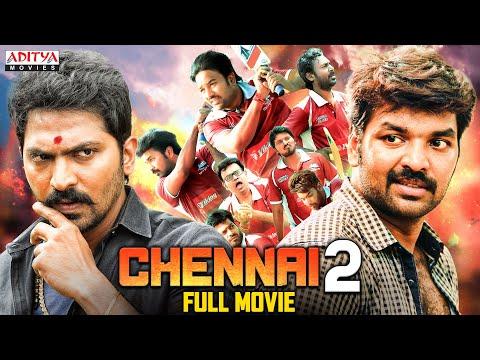 Chennai 600028 2  New Released Hindi Dubbed Movie 2021 | Jai | Venkat Prabhu | Yuvan Shankar Raja