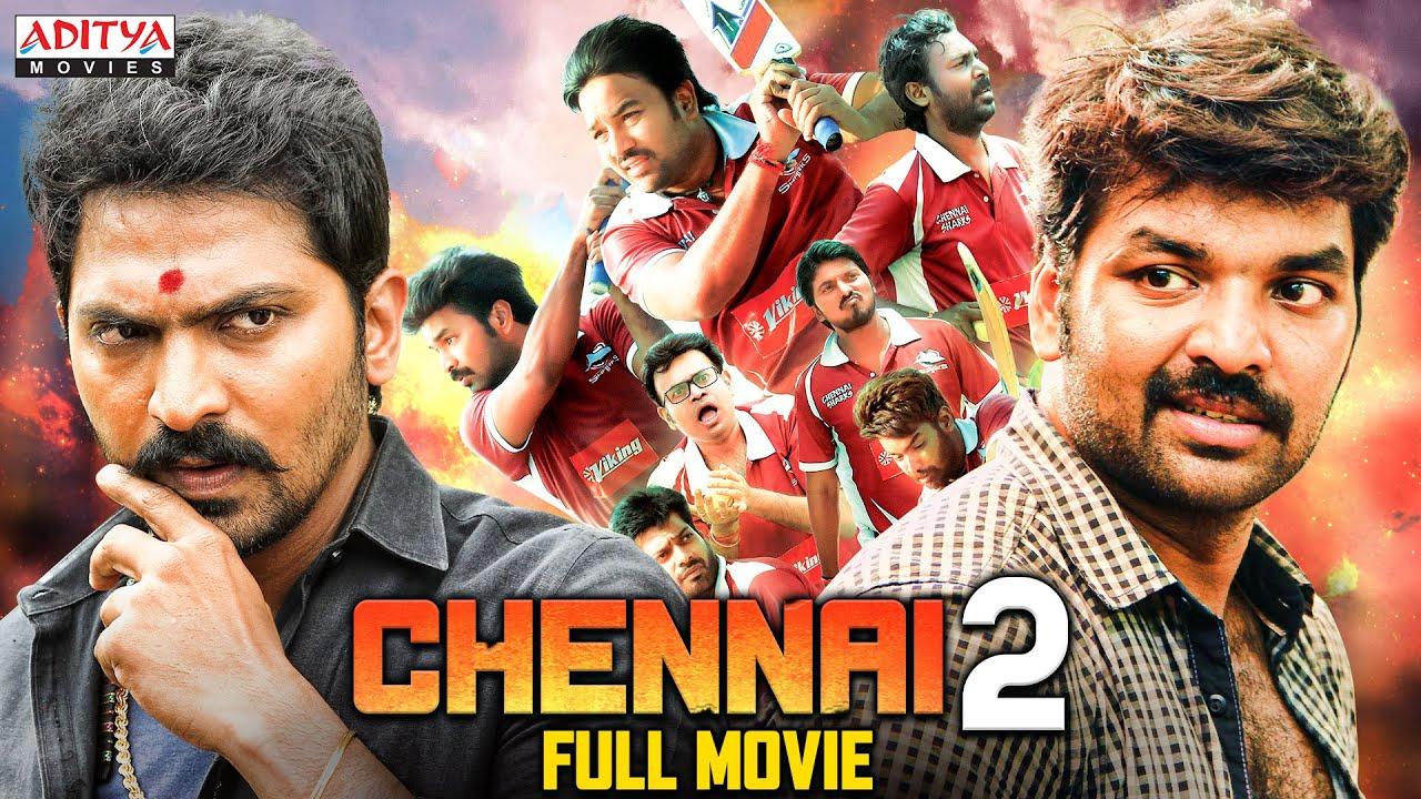 Chennai 600028  New Released Hindi Dubbed Movie 2021 | Jai | Venkat Prabhu | Yuvan Shankar Raja