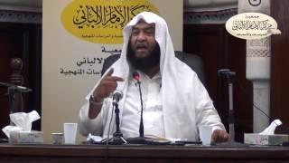 شرح مقدمة مسلم ج٢ - الدرس السادس