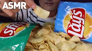 ASMR Lay's Salt Vinegar Sour Cream Onion Potato Chip Real sound mukbang eating show 레이즈 감자칩 리얼사운드 먹방