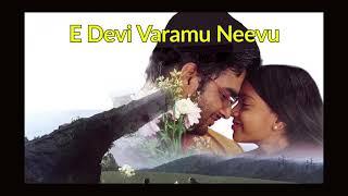 Ye Devi Varamu+యే దేవి వరము+Amrutha Telugu Movie+Violin Instruments+AR Rahman+Telugu Hit songs