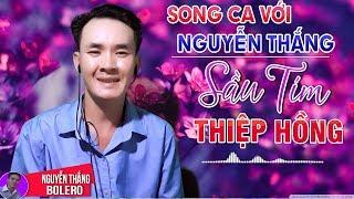 Karaoke   Sầu Tím Thiệp Hồng   Thiếu Giọng Nữ   Song Ca Với Nguyễn Thắng