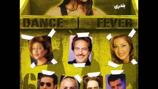 Morteza & Saeed Mohammadi - Dance Fever 6 (Bandari) | مرتضی و سعید محمدی