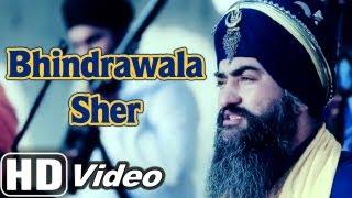 Sant Jarnail Singh Bhindrawala - G. Tarsem Singh Moranwali