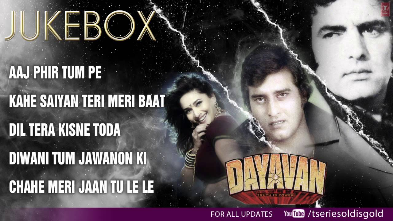 "Download ""Dayavan"" Movie Full Songs | Vinod Khanna, Madhuri Dixit, Feroz Khan | Jukebox"