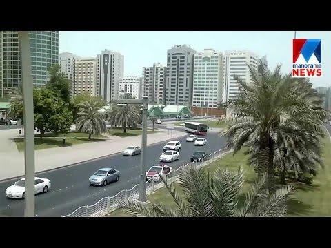 66 Gun camera set to catch speed drivers in Abudhabi | Manorama News