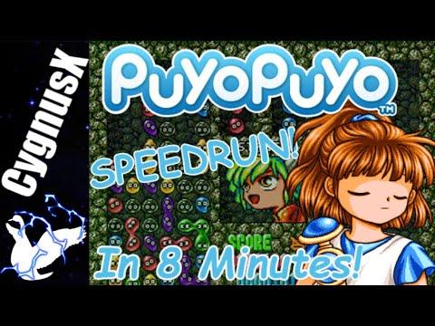 Puyo Puyo Speedrun In 8:05 |