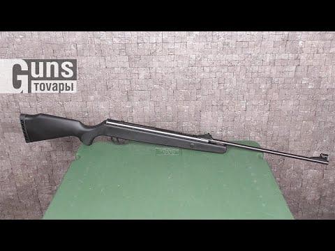 Гвинтівка пневматична Beeman Bear