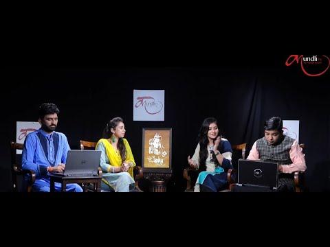 δωρεάν online κάνταλλι kundli στα Χίντι loveawake δωρεάν online dating Ινδία υπηρεσία
