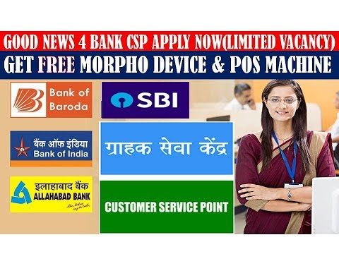 GOOD NEWS 4 BANK CSP APPLY NOW(LIMITED VACANCY)||GET FREE MORPHO DEVICE & POS MACHINE|| bizchampions