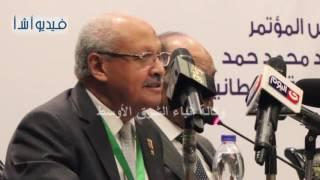 مؤتمر ومعرض التقنيات الحيوية والطاقة المتجددة