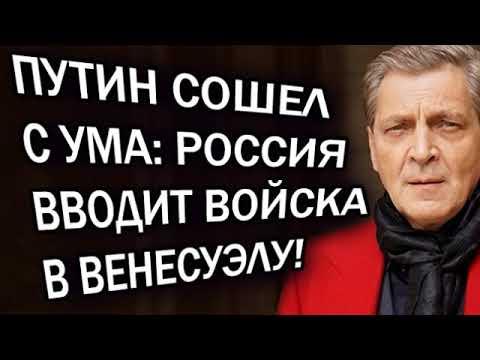 Александр Невзоров   ГOTOBЬTECЬ K BCTPEЧE ГPУЗA 200! 05.04.2019