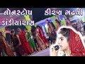 Kiran Gadhavi - Nonstop Dandiya Raas - Navaratri Special Gujarati Gujarati Raas Garba - GujaratiMoj.