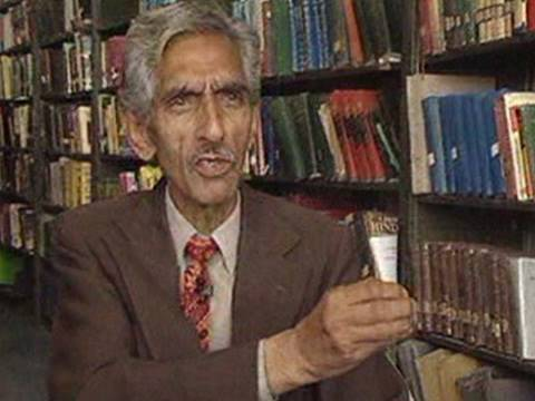 Rehman Rahi, Kashmiri poet