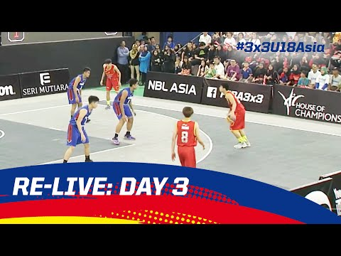 Re-Live - Malaysia Day 3 - 2016 FIBA 3x3 U18 Asian Championships