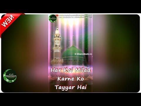 gali-gali-saj-gayi-|-new-eid-milad-nn-nabi-status-|-rabi-ul-awwal-status-|-new-islamic-status-video