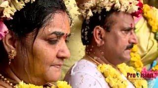 Shastiapthapoorthi  Video Highlights of DR. S. Varadarajan and Mrs. Chithra Varadarajan thumbnail