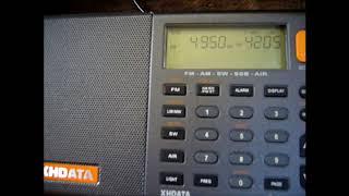 4950 kHz D 808 Mar 24,2018 2207 UTC thumbnail