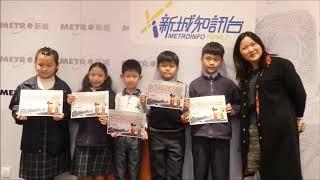 Publication Date: 2018-10-25 | Video Title: 03  四時田園雜興(其七)  佛教陳榮根紀念學校