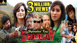 Hyderabad Kay Sholay Full Movie | Hindi New Movies 2015 Full Movies | Sri Balaji Video