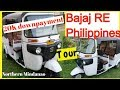 Bajaj RE Philippines TOUR, availabl in Emcor and Motor Ace 178,999 pesos