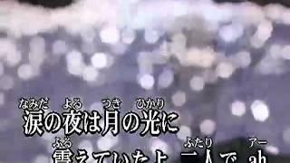 カラオケ   桜 / 河口恭吾