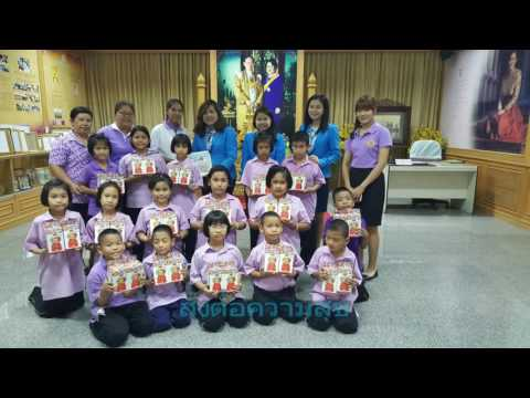 เพลง ดีใจจัง ธนาคารกรุงไทย สาขา Central world - KTB CTW