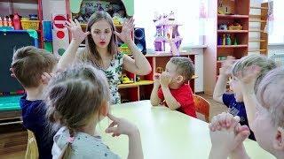 Занятие с логопедом в детском саду