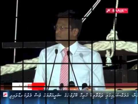 Umar Naseer explains who Yameen Abdul Gayyoom is (1 April 2013)