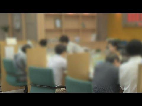 채무조정졸업자 전용 사잇돌대출 오늘 출시 / 연합뉴스TV (YonhapnewsTV)