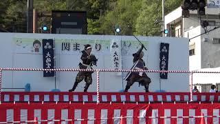演武・関まつり(2019.4.20) SEKI武将隊KUMOAGEHA(関武将隊KUMOAGEHA) 大...