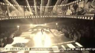 Taeyeon (태연) - Closer (가까이) - Cover (Male Version)