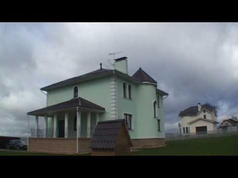 Недвижимость дома коттеджи
