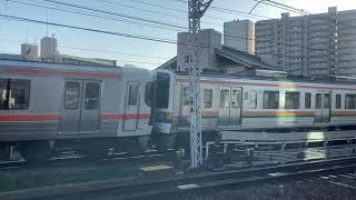 東海道本線(普通)車窓 名古屋→大府/ 313系 名古屋618発(浜松行)